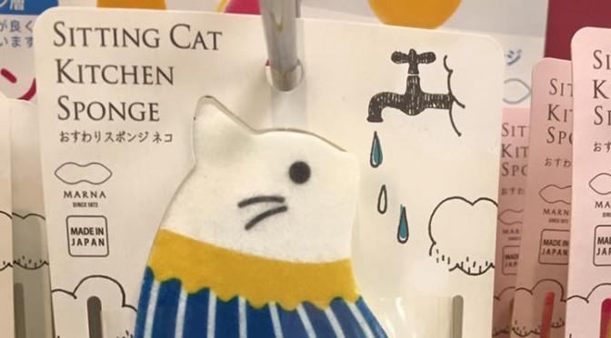 ねこ or お魚スポンジ ~ Cat or Fish Sponge
