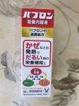 【番外編】薬っぽくない!? 〜 大正製薬パブロン滋養内服液モニター